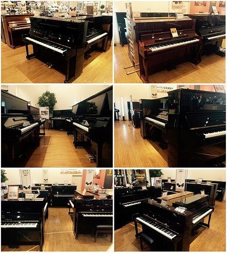 島村楽器 セブンパークアリオ柏店 アップライト ピアノ