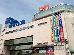 リヴィン錦糸町