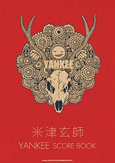 2ndアルバム!米津玄師「YANKEE」オフィシャルバンドスコア