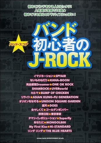 JROCK01