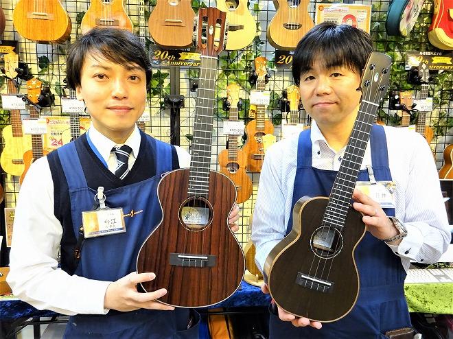 セイレンウクレレ&花井&今江