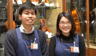 弦楽器担当 (左)林 (右)佐東 なんでもご相談ください!