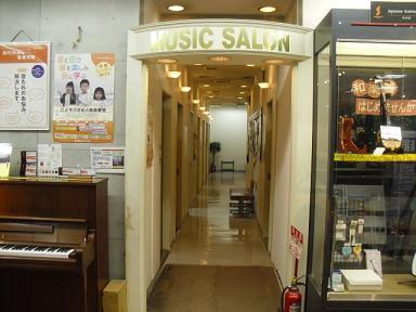 教室入り口2