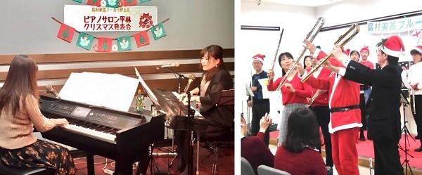 クリスマスイベント写真2画像