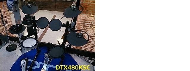 DTX480KSC