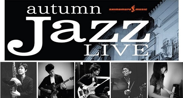Autumn Jazz Live