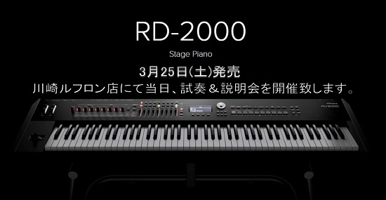 RD20003