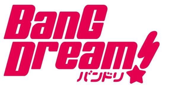 ©BanG Dream! Project