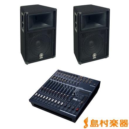 エMX5014Cセット