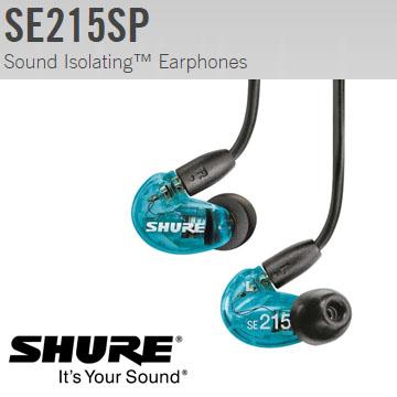 SE215SP