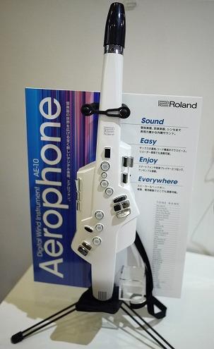 AE-10
