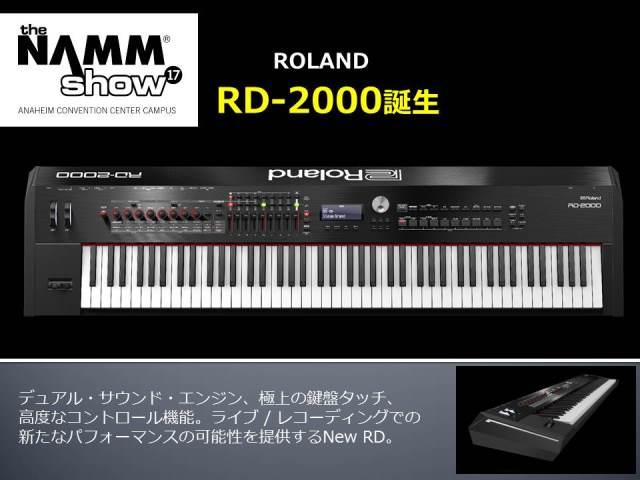 RD-2000 00