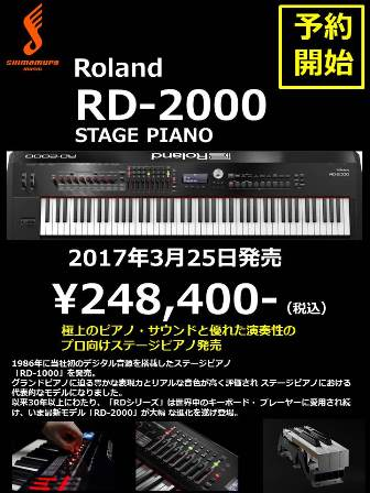 rd-2000 02