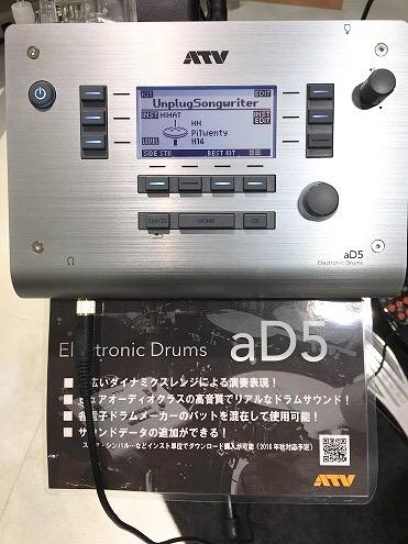 aD5本体