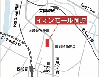 イオンモール岡崎地図