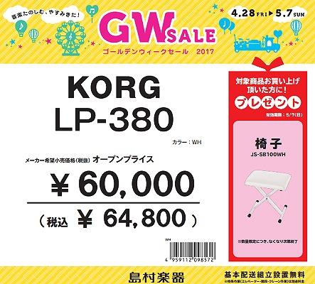 Gw sale for Yamaha clavinova clp 535 for sale