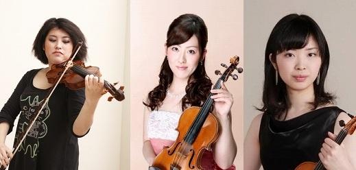 弦楽器フェスタ 講師コンサート 安東フミ 海老久美子 江川友梨