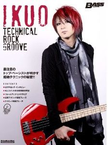 IKUO Technical Rock Groove