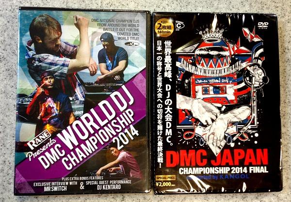 DMC 2014 JAPAN & WORLD FINAL DVD入荷しました! - 神戸三宮店 店舗情報