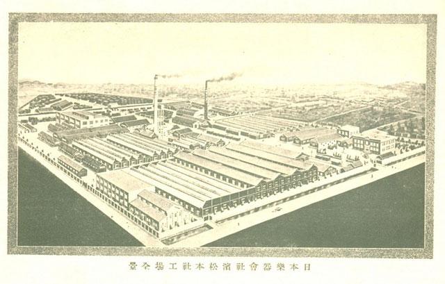 日本楽器製造株式会社浜松工場
