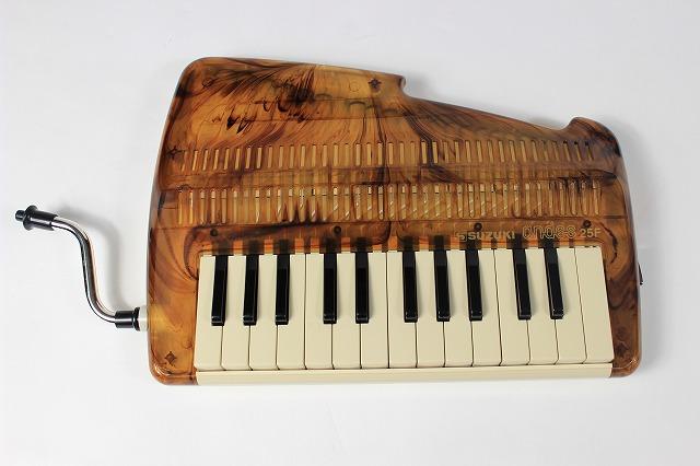 限定300台、べっ甲柄の鍵盤笛ア...