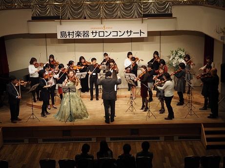 バイオリンオーケストラ
