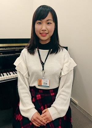 ピアノ講師 村松美帆