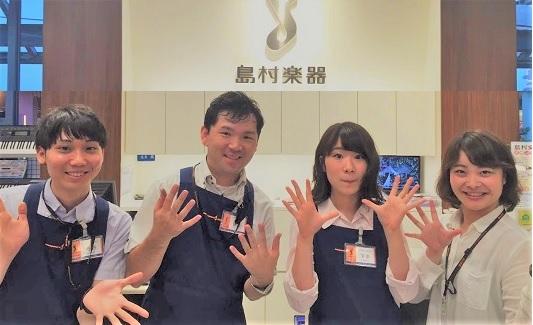 島村楽器大分店