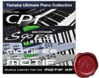 Yamaha Ultimate Piano Collection