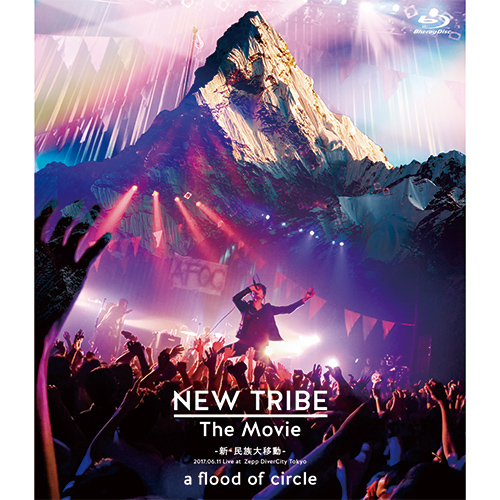 LIVE DVD『NEW TRIBE The Movie -新・民族大移動- 2017.06.11 Live at Zepp DiverCity Tokyo』