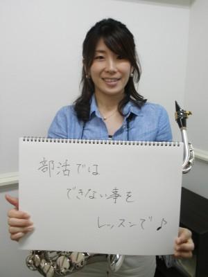 kobayashit2