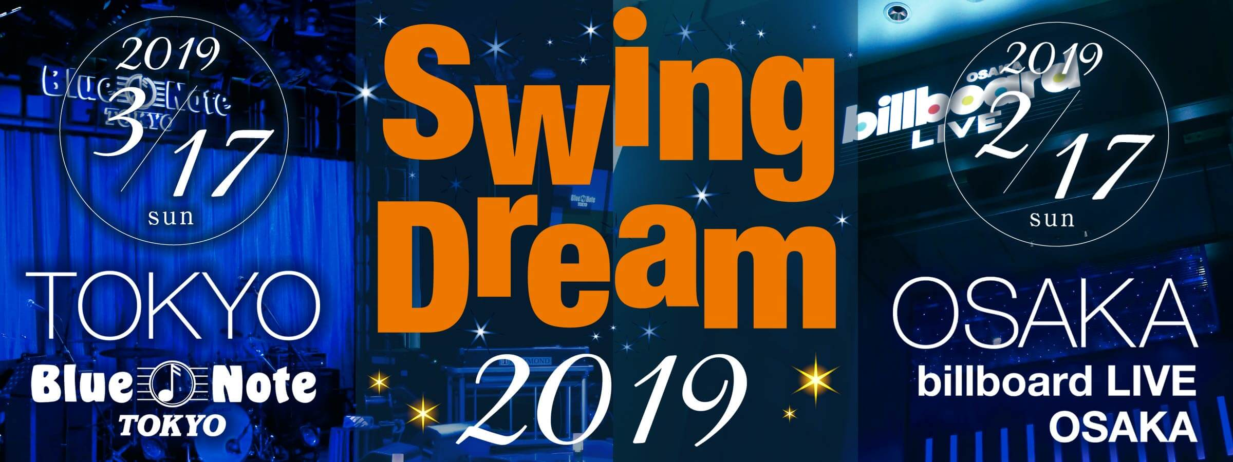 Swing Dream 2019