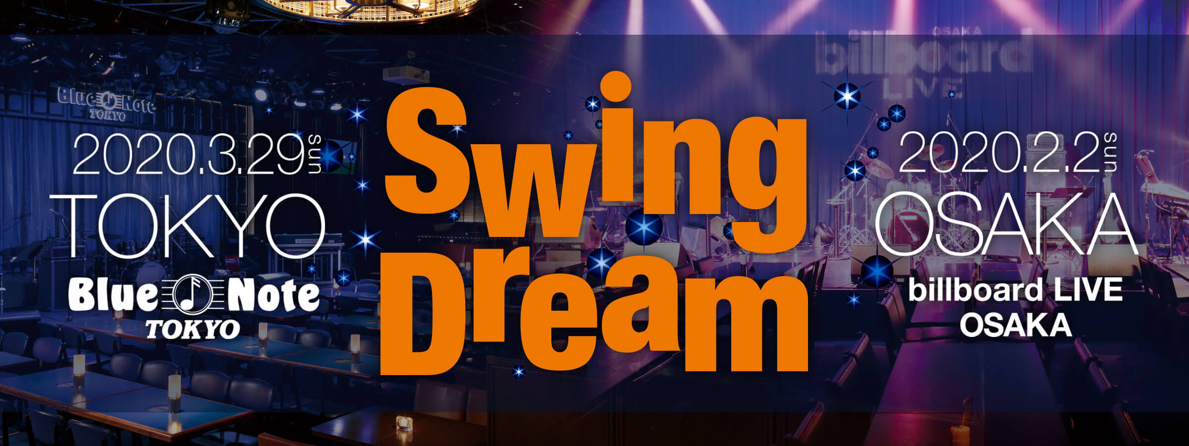 Swing Dream