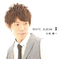 WHITE ALBUM 1