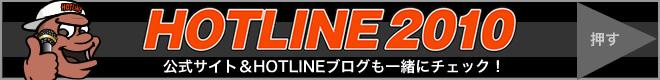 JAPAN FINAL公式サイトへ