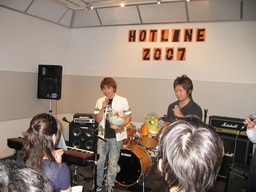 20070714-BIG_WIN_HANATABA.JPG