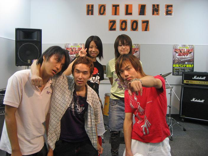 20070830-zunndamoti.JPG