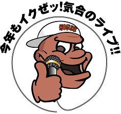 20070914-chara_mini.JPG