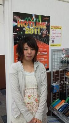葉月-Hazuki-