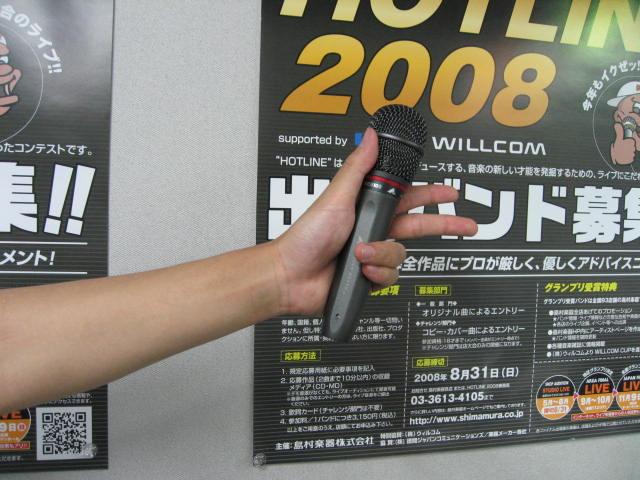 20080820-IMG_2658.jpg