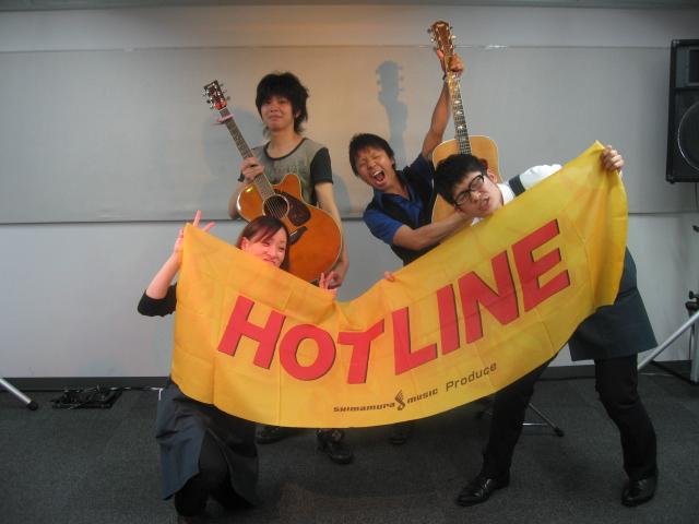 HOTLINE2010集合写真