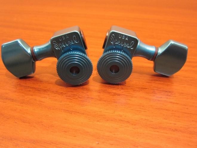Trim-Lock