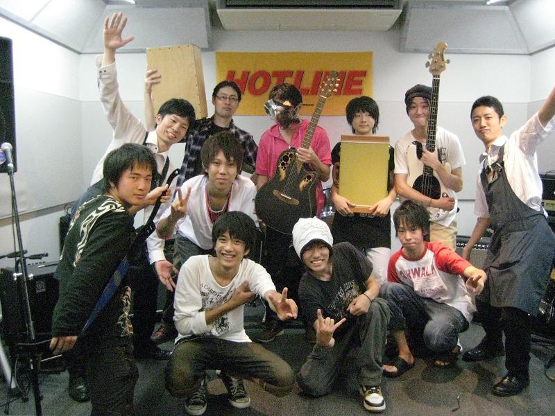 20090816-syuugou.jpg