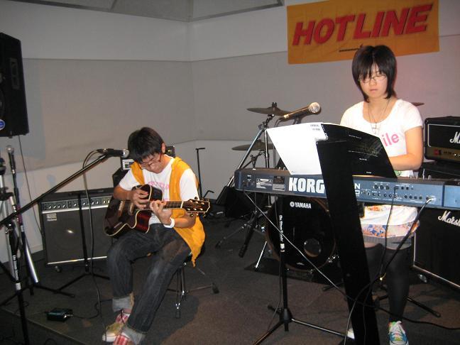 20090824-wami.jpg