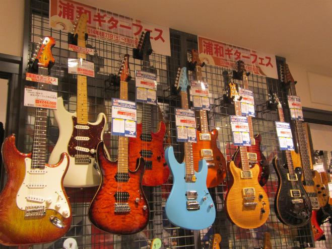 浦和ギターフェス
