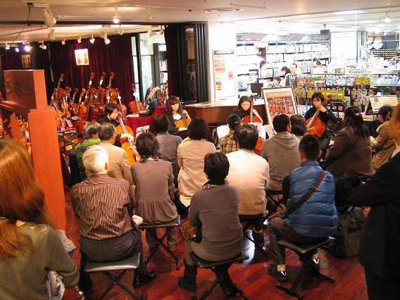 弦楽器フェスタ2011町田店