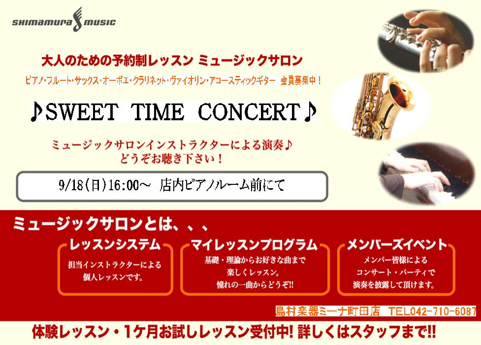 Sweet time concert 918