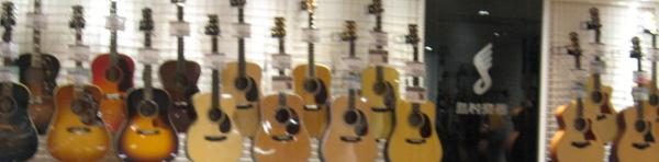 島村楽器町田店自慢のアコースティックギタールームです!