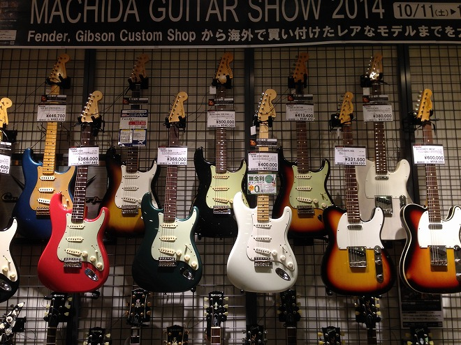 2014 MACHIDA GUITAR SHOW 本日最終日