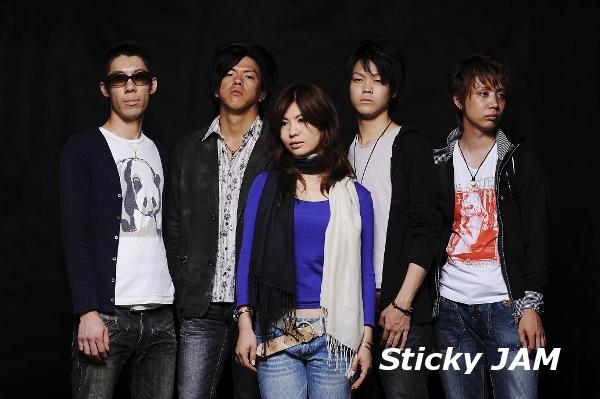 sticky jam
